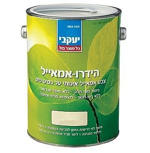 הידרו אמאייל יעקבי